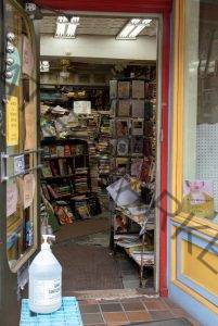 Lee Hoffman - Book Store